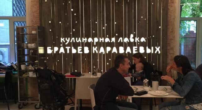 Karavaev Brothers3
