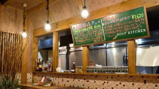 Soup Kitchen Sapporo