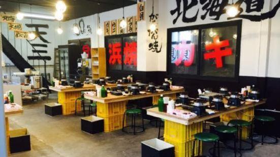 Sapporo Hamayaki Center Kakigoya Sapporo Central Wholesale Market
