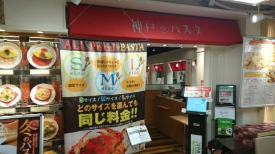 Kobe Pasta Pasta & Sweets Kyoto Yodobashi