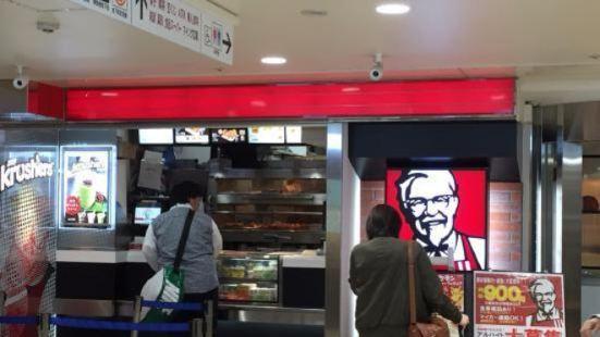 Kentucky Friched Chicken, JR Hakata