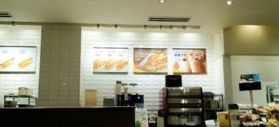 Doutor Coffee Shop Nagoya Hirokoji Misono