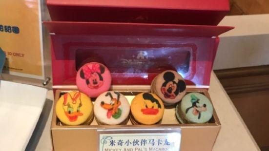 Remy's Patisserie小米大廚烘焙坊