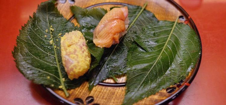 Honkogetsu1
