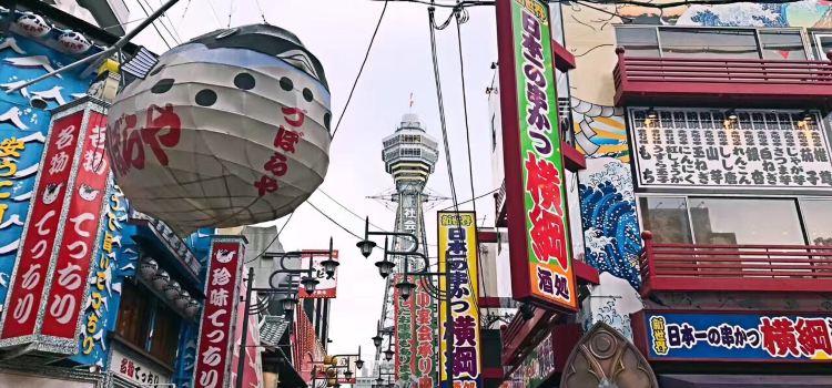 ラーメン橫綱(東大阪店)3