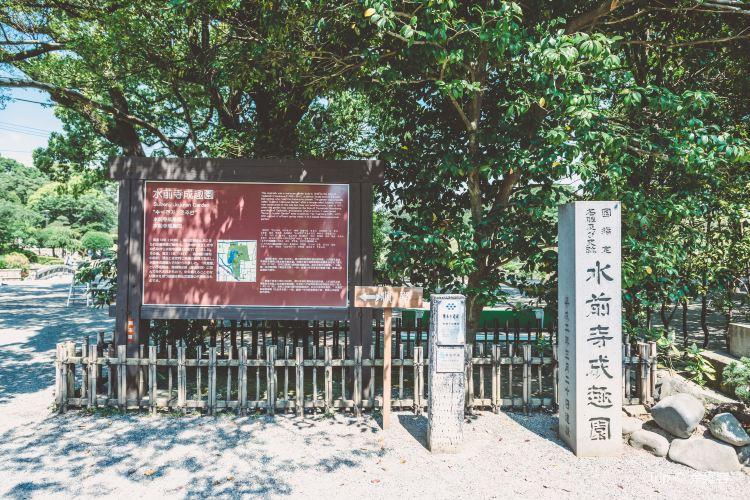 水前寺成趣園4