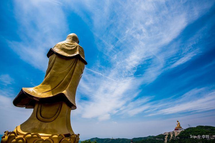 Xiantang Mountain