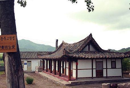 Yindongzhu Former Residence