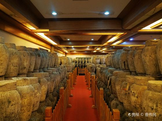 The China Shaoxing Wine Museum