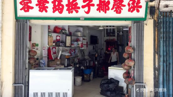 香仙人掌店