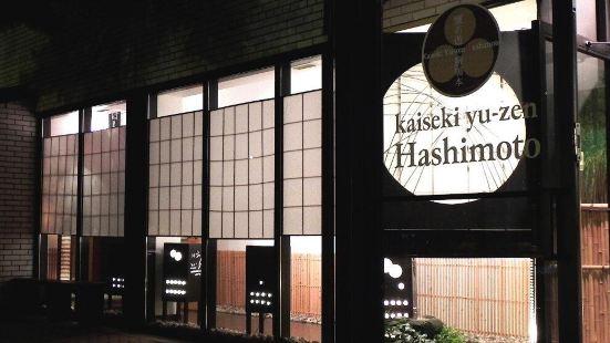 Kaiseki Yu-zen Hashimoto