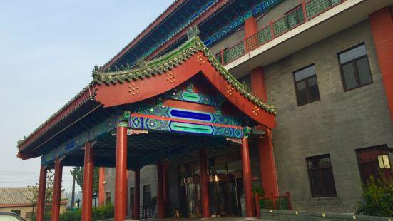 京漢君庭假日酒店·滿庭芳中餐廳