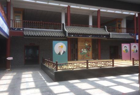 Zhuji Alley Museum