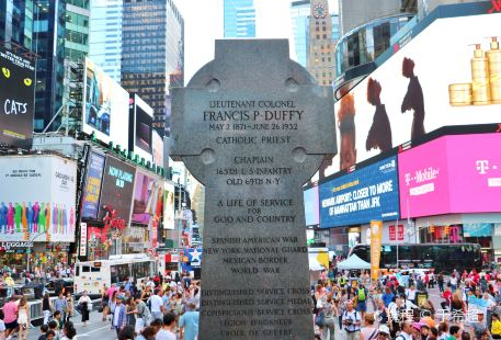 Duffy Square