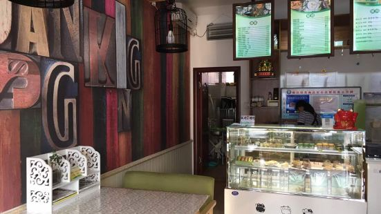 Musangking貓山王榴蓮蛋糕甜品(貓山王天津南路店)