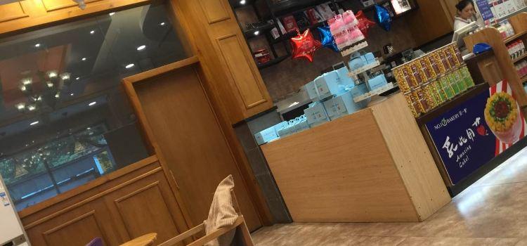 第一爐麵包(河西店)1