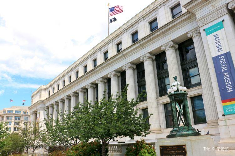 國家郵政博物館1