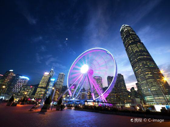 홍콩 센트럴 관람차