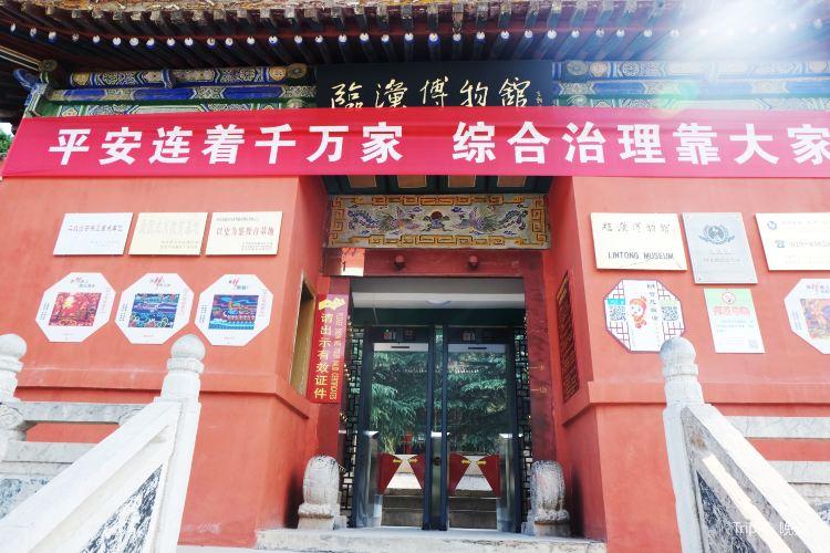 臨潼博物館1