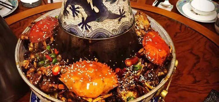 鑲黃八爺鍋