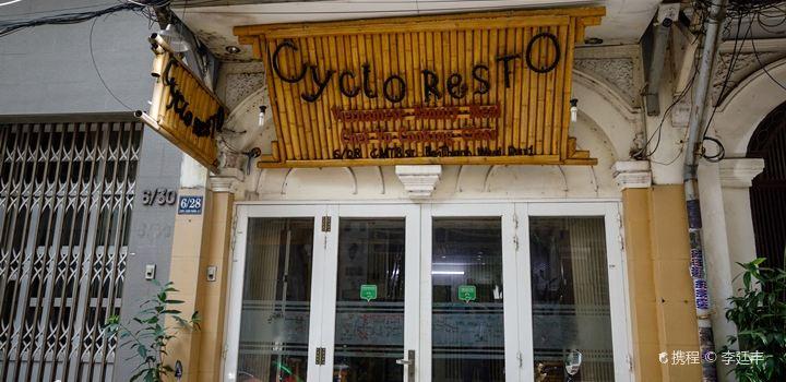 Cyclo Resto1