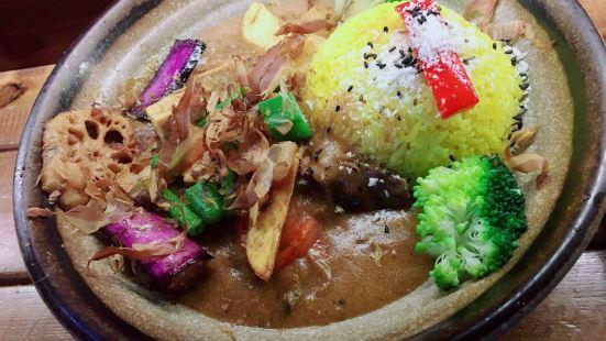 Lao Sen Curry