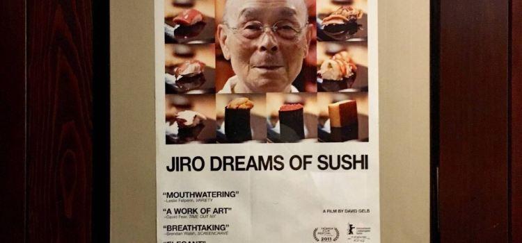 Jiro Sushi2