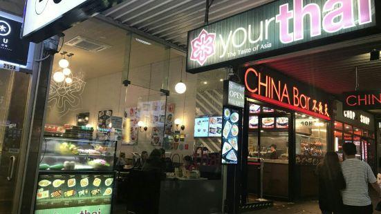 Your Thai