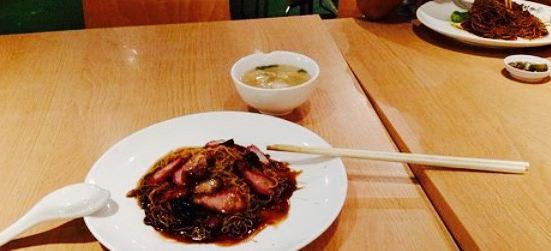 Ho Weng Kee Wanton Noodle
