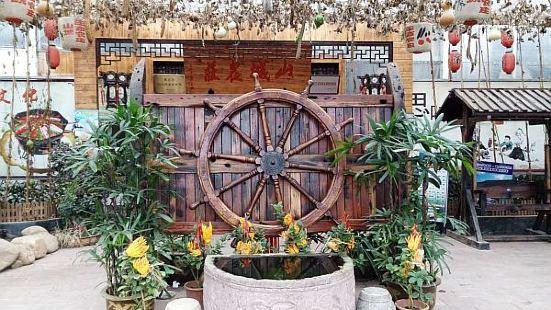 San Cheng Shan Sheng Tai Nong Zhuang