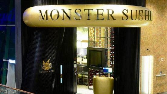 Monster Sushi(朗豪坊店)