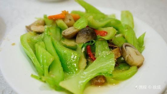 Shung Hing Chiu Chow Restaurant