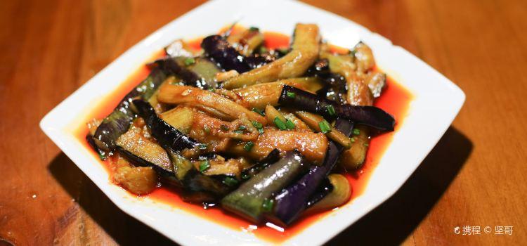 Xiao Yuan Sichuan Restaurant1
