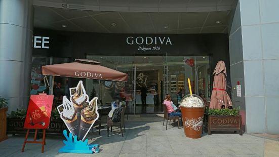 GODIVA(Shenzhen Coco Park )