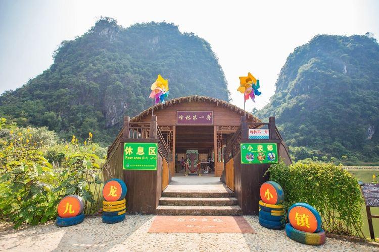Jiulong Town2