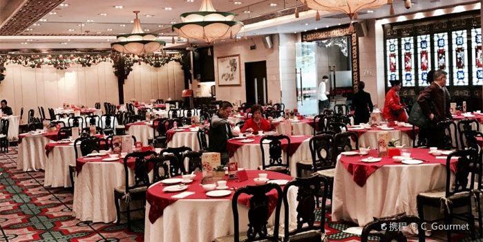BeiYuan Restaurant(Xiaobeiludian)3