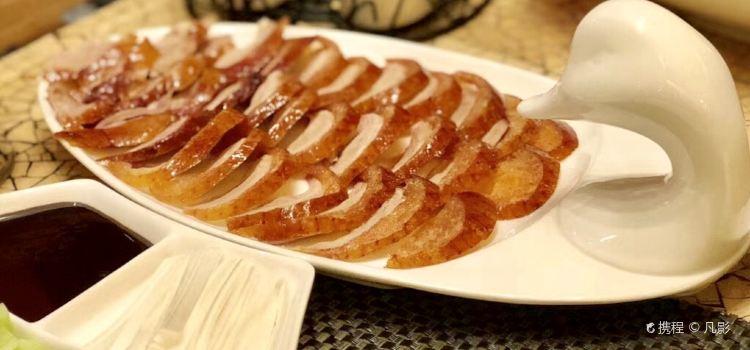 The Horizon Chinese Restaurant2