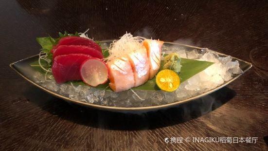 I By Inagiku