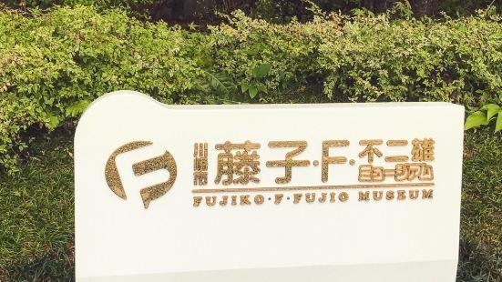 藤子f不二雄哆啦a夢咖啡店