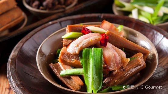 Fan Jiang Hu Gu Jiu Guan