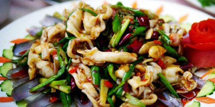 Mei Jie Chuan Wei haixianliansuojiagongdian(diyishichangzongdian)3