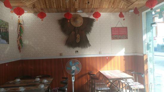 小七孔苗家土菜館