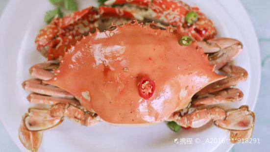 Bao Long Da Guo ZhengSeafood(Zhe Jiang Lu Dian)