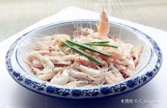 Pin Wei Lou1