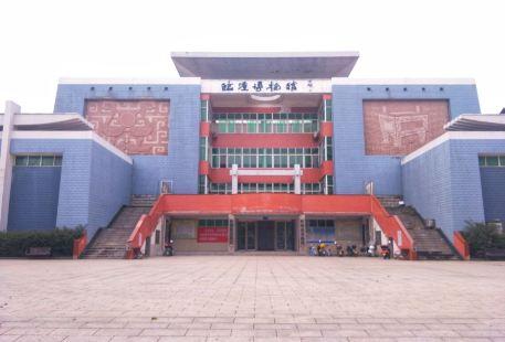臨澧博物館