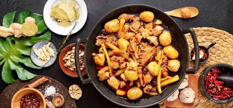 Li Zi Ba Liang Shan Chicken ( Gong Yuan )3