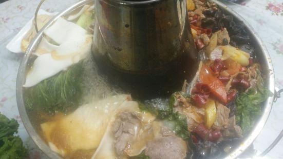 伊清閣炕鍋食府