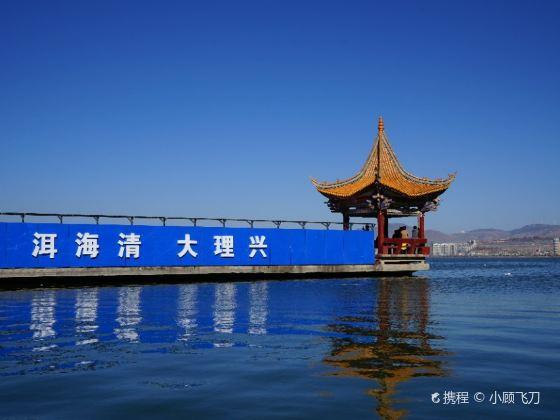 Haixin Pavilion