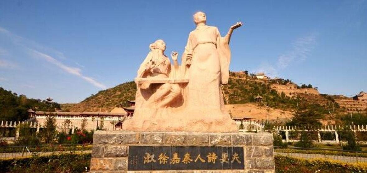 Tongwei
