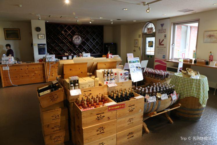 Furano Winery1